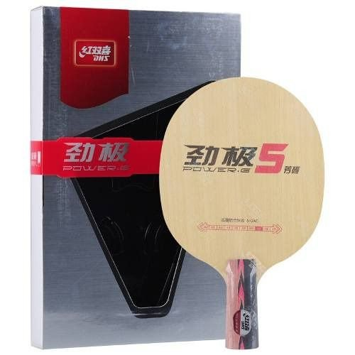 Raquete Classineta DHS - Power Pg5 Arylate Carbon