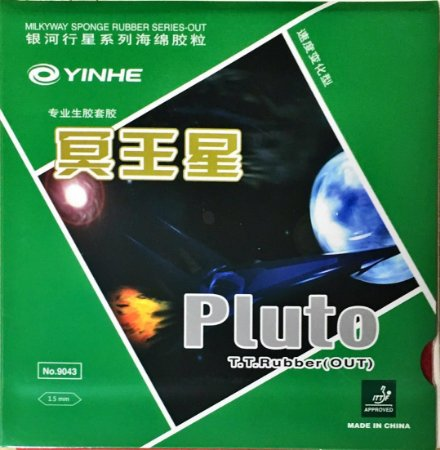 Pino Médio Yinhe - Pluto