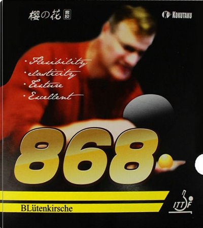 Borracha Kokutaku - 868
