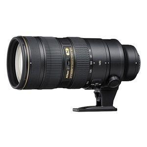 Lente Nikkor AF-S FX 70-200mm f/2.8G ED VR II