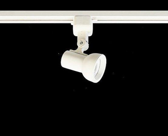 Spot para Trilho Eletrificado PAR-16 DICROICA GU-10 Branco