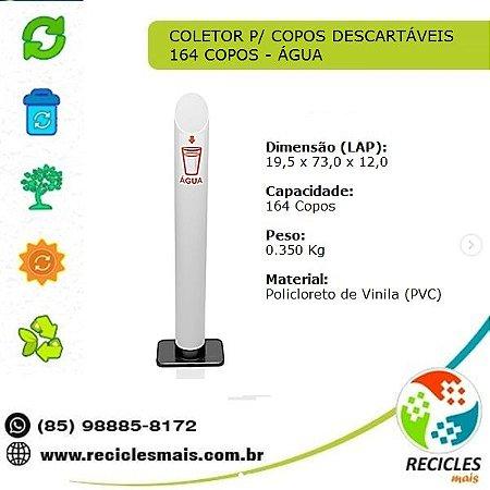 COLETOR P/ COPOS DESCARTÁVEIS - 164 ÁGUA