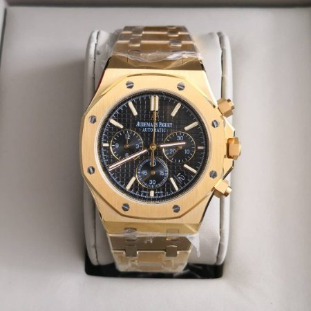AUDEMARS PIGUET ROYAL - HMKLU9366