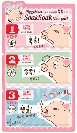Adesivo anti-cravos SISI - Mediheal Piggymom SoakSoak Nose Pack