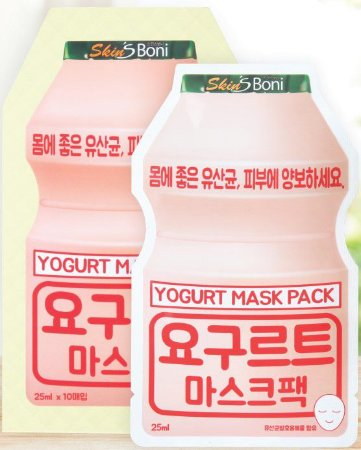 Máscara Facial Hidratante - Skin's Boni Yogurt