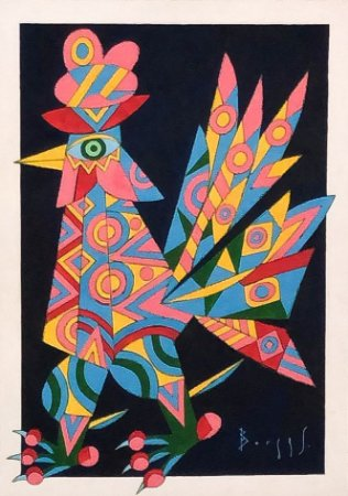 Quadro Pintura Artística  129 - Álvaro Borges filho acrílica sobre tela 70 X 50 Galo Painel