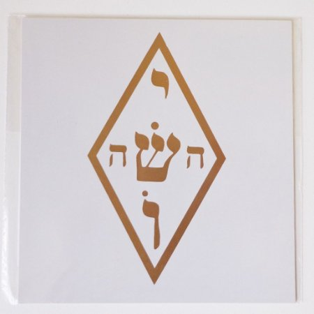 Placa Radiônica Ioshua - Em PVC