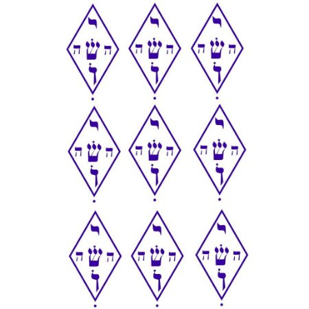 Adesivo Radionica Ioshua PQ Violeta 9pçs