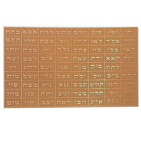 Placa Radiônica 72 Nomes de Deus em Hebraico P e M - Gráfico em Cobre