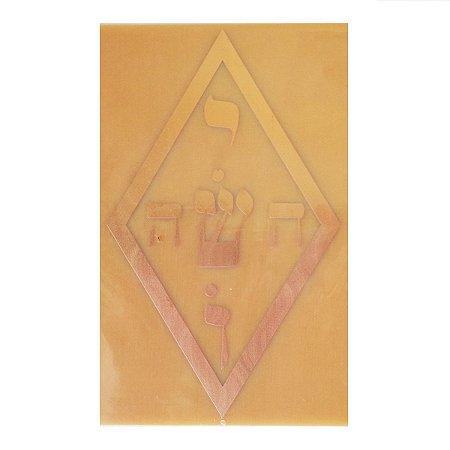 Placa Ioshua 7x11cm - Gráfico em Cobre