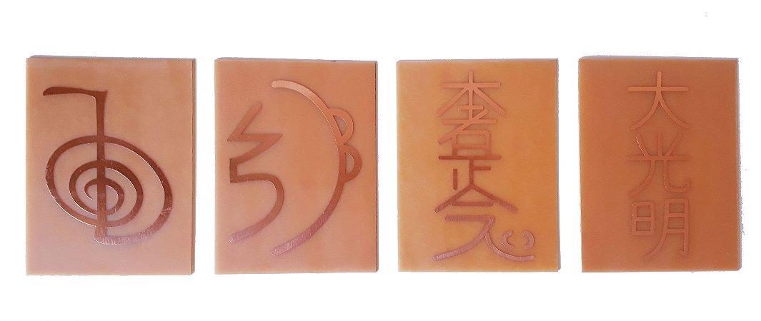 Kit 4 Placas Simbolos do Reiki Grafico Cobre