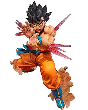 Son Goku Dragonball Z  (Kamehameha  ver.) - FiguartsZERO