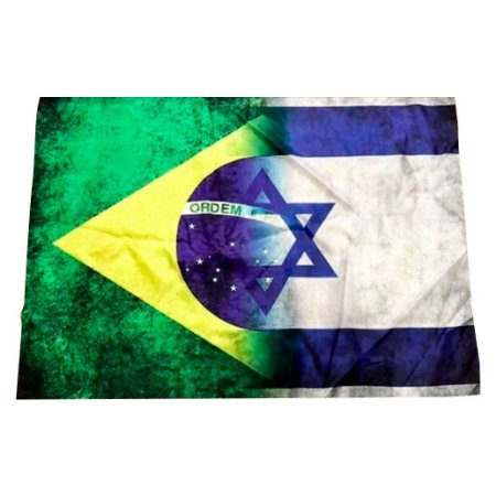 Bandeira Brasil + Israel