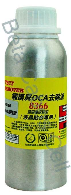 Removedor de Cola Oca 8366 500 Ml. Alta Eficiência