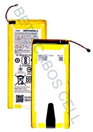 Bateria para Motorola Moto G5 Plus XT1683 HG40 3000mAH