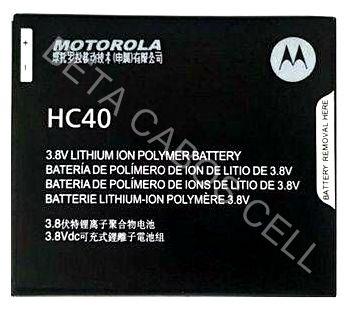 Bateria Para Motorola Moto C Plus Xt1726 Xt1723 Hc60 3780 Mah