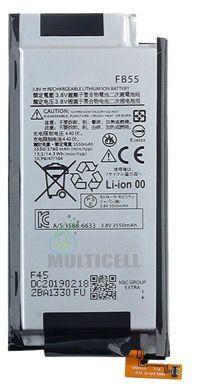 Bateria Para Motorola X Force FB55