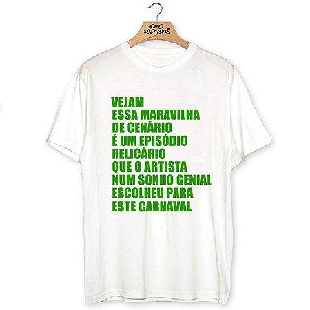 Camiseta Império 64