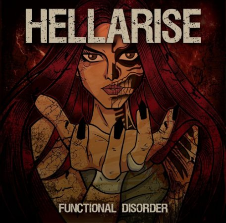 EP Functional Disorder (Digipack)