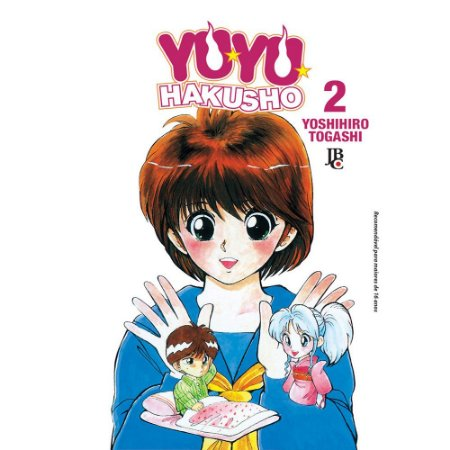 Yu Yu Hakusho - Volume 2
