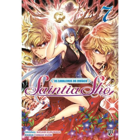 Saintia Shô -  Volume 07