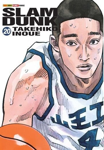 Slam Dunk - Edição 20