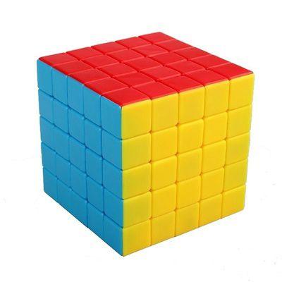 Cubo Mágico 5x5 Stickerless
