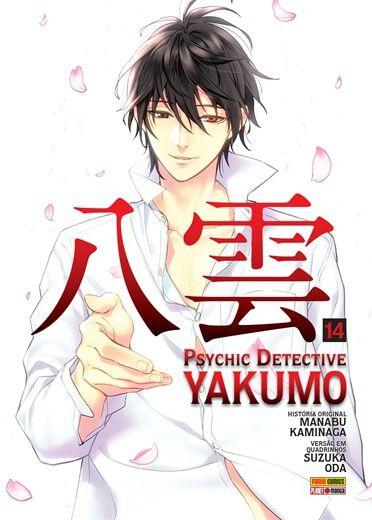 Psychic Detective Yakumo - Edição 14