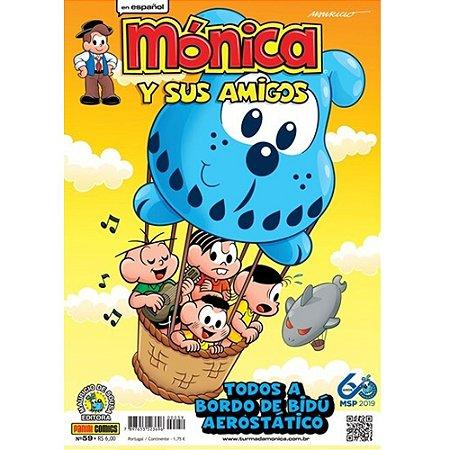 Mónica y sus Amigos - 59