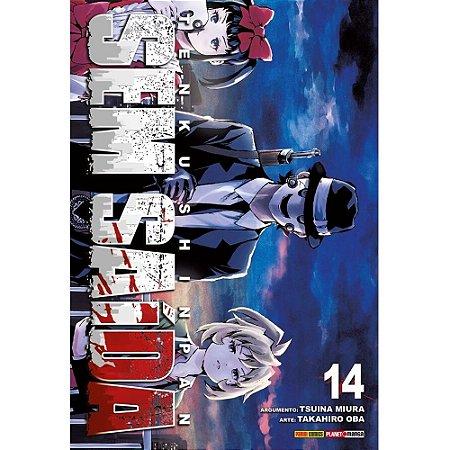 Sem Saída - Volume 14