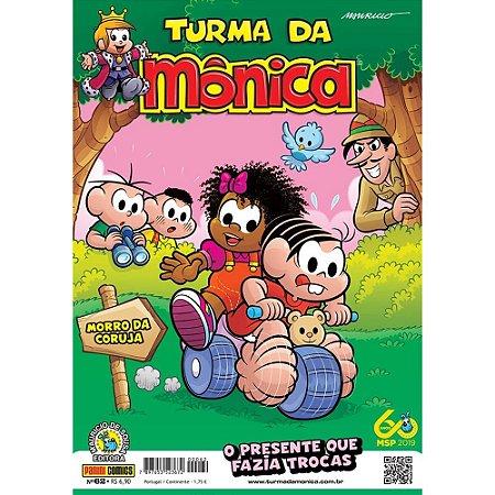 Turma da Mônica - Edição 62