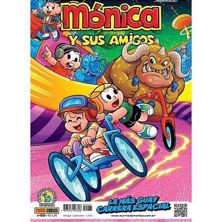 Mónica y Sus Amigos - Edição 65