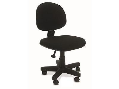 Cadeira executiva aço mola sem braço