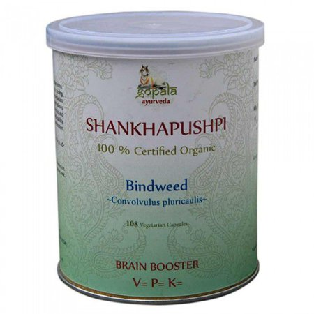 Shankhapushpi (Pluricaulis Convolvulus) 108  Cápsulas - Importado da  Índia