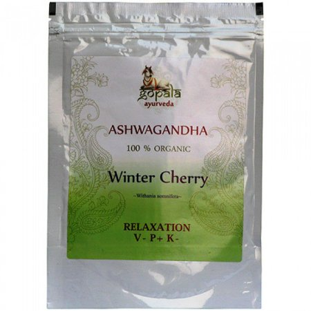 Ashwagandha pó (Withania Somnifera) 250 grs