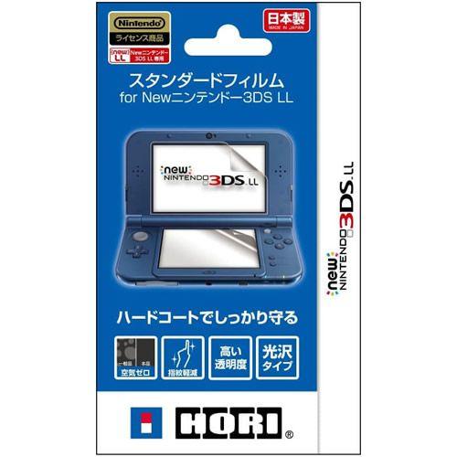 Película para New Nintendo 3DS XL - Hori