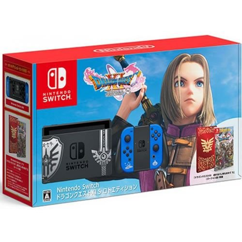 Console Nintendo Switch 32GB Dragon Quest XI S Limited Edition - Nintendo