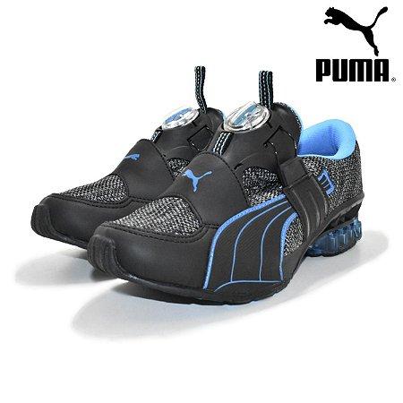 Tênis Puma Disc Cell Aether Masculino Preto - Lançamento