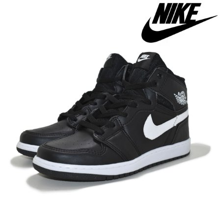 Tênis Nike Air Jordan 1 Retro Masculino - Preto Branco