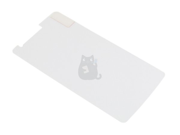 Película de Vidro LG G3 Mini Mocolo