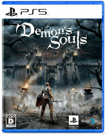 Game Demon Souls Remake - PS5