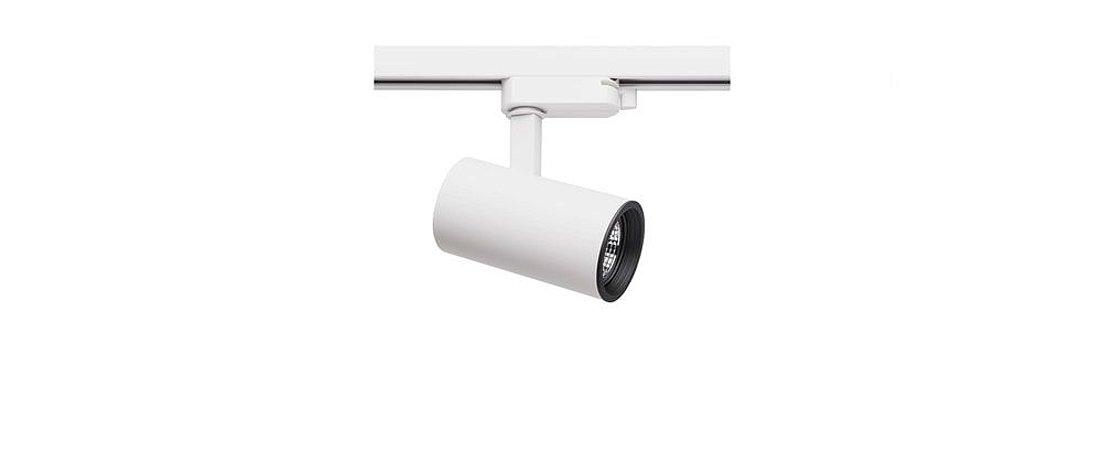 Spot Zylinder MR16 GU10 - Branco Stella SD1710BR