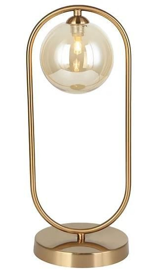 Abajur Cadre Vidro e Metal 17x12x42cm 1xG9 Cor da Estrutura Bronze Cúpula Champagne Casual Light AB1378BZ