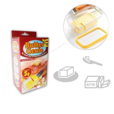 Fatiador de Manteiga - Butter Genie