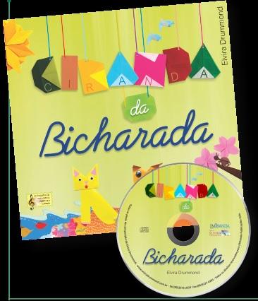 CIRANDA DA BICHARADA – Elvira Drummond
