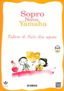 SOPRO NOVO YAMAHA - Flauta Doce Soprano - Cristal A. Velloso