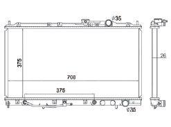Radiador Galant 2.4 L4 ( 94 - 98 ) com / sem Ar / Automatico / Manual / Aluminio Brasado - CFB1838126