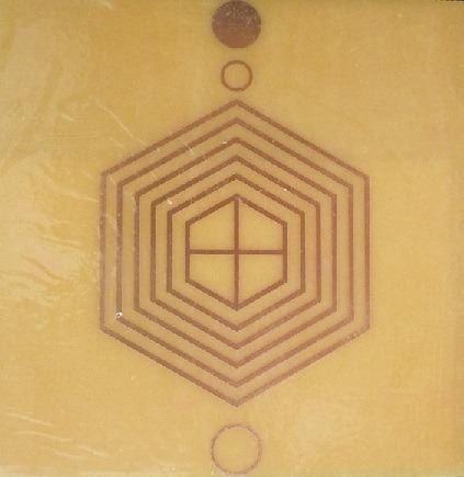 Placa Escudo Protetor M - Gráfico em Cobre