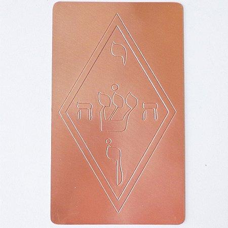 Placa Ioshua - Cobre Maciço