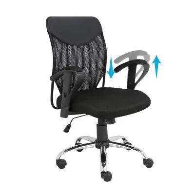 Cadeira de Escritório Lift Braço Ajustável - GA203